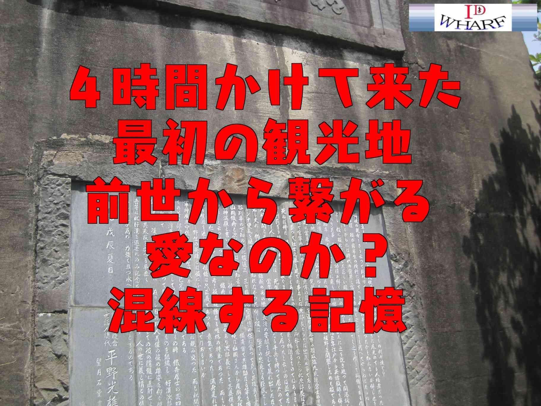 清水次郎長資料館